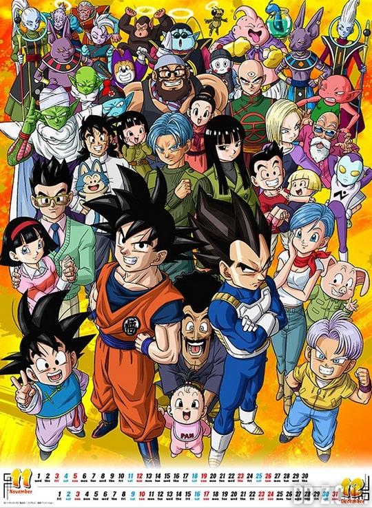 Actu Goodies, Goodies, Dragon Ball, Akira Toriyama, Toei Animation,