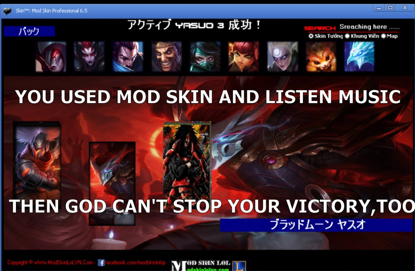 League of Legends Skin Tool - Compliance policies Riot Game ~ Mod