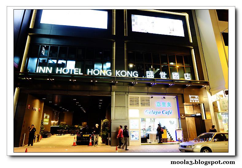 苦悶中擠出慢活自在: 香港 盛世酒店