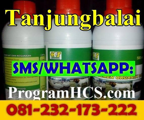 Jual SOC HCS Tanjungbalai