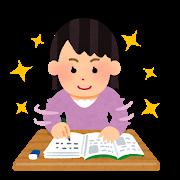 漢字クイズ 漢字検定4級 四字熟語