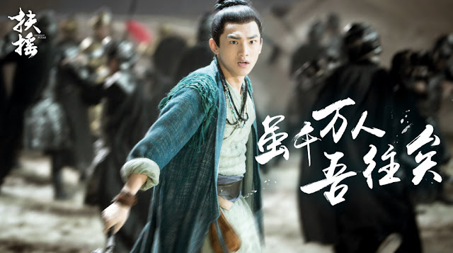 Legend of Fuyao Liang Yi Mu