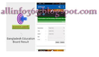 Bangladesh Exam Results