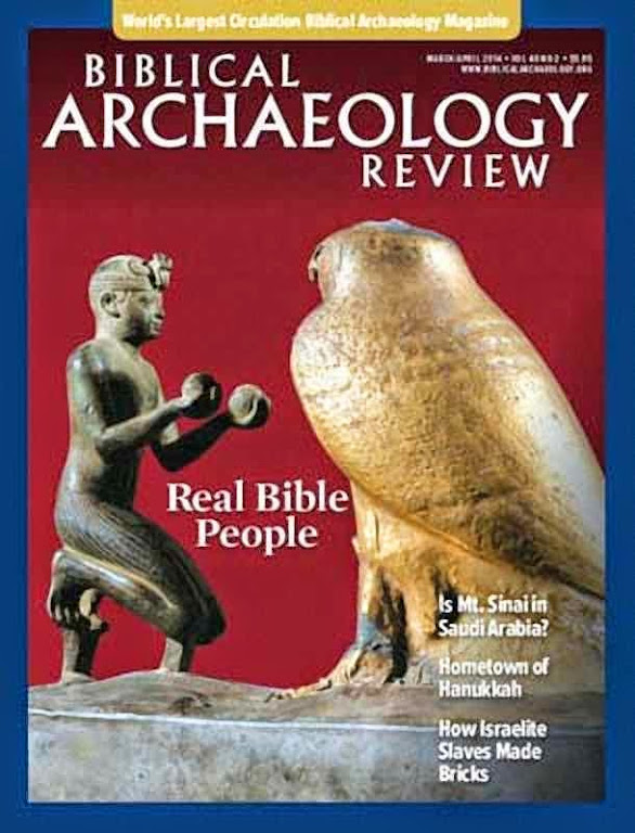 Capa da Biblical Archaeology Review