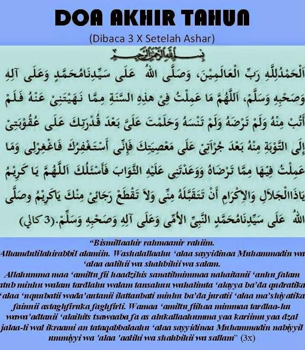 Doa Akhir / Hujung Tahun (30 Zulhijjah) dan Awal Tahun (Awal Muharam)