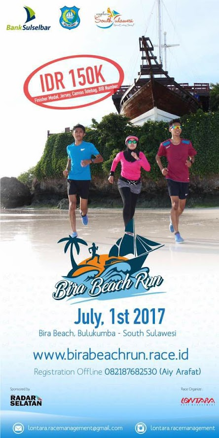 Bira Beach Run • 2017