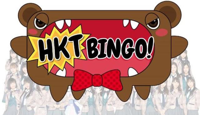 HKTBINGO! Menonton HKT48.png