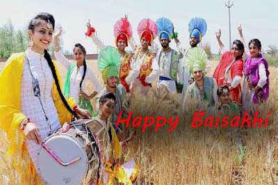 Baisakhi 2018 Wishes Images sms Quotes in Hindi