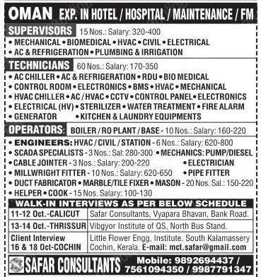 RECRUITMENT FOR A REPUTED COMPANY IN OMAN September 6, 2019