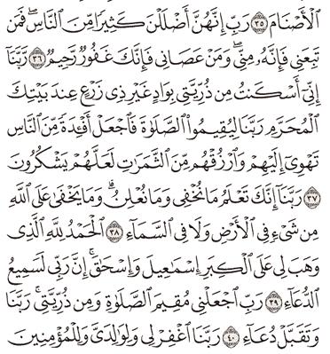 Tafsir Surat Ibrahim Ayat 36, 37, 38, 39, 40