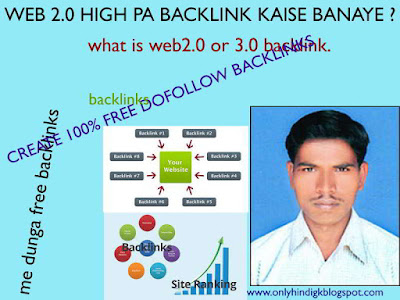 www.onlyhindigh.blogspot.com