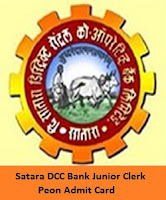 SDCC Bank Junior Clerk Peon Admit Card