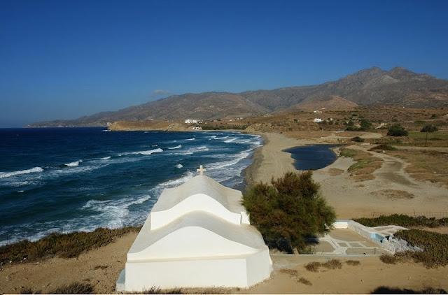 Praia Amitis, Naxos