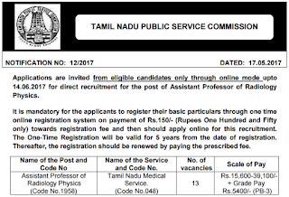tnpsc-medical-physics-assistant-professor-13-vacancy-direct-recruitment-notification-may-2017-www.tngovernmentjobs.in