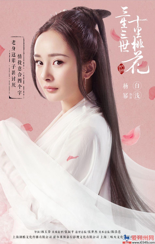 Hu ge and tang yan dating 9