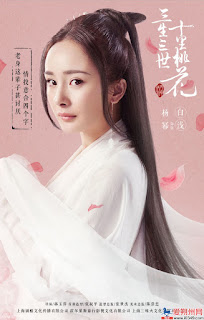 Yang Mi in the Chinese drama adaptation of Three Lives Three World a Blossom