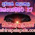 Lagna Palapala Ada Dawase  | ලග්න පලාපල | Sathiye Lagna Palapala 2020 | 2020-10-27