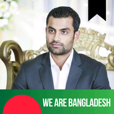 tamim iqbal photos
