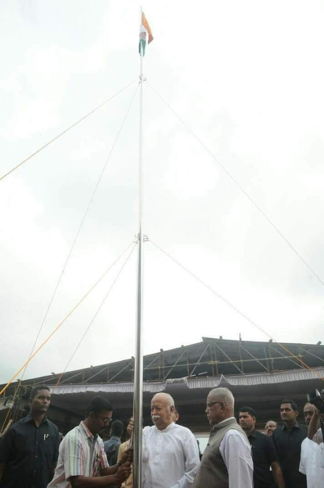 RSS Chief hoisted national flag in Palakkad, Kerala