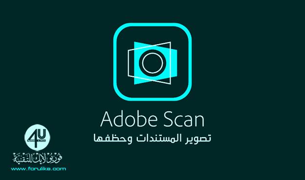 Adobe Scan PDF