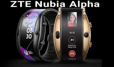 تعرف على مميزات و مواصفات هاتف ZTE Nubia Alpha الجديد القابل للإرتداء