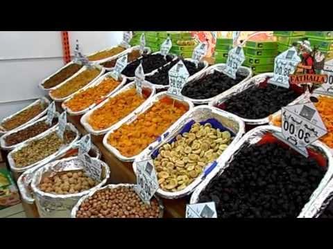 أسعار ياميش رمضان 2018
