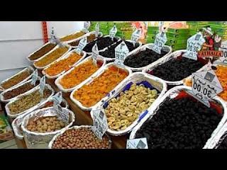 أسعار ياميش رمضان كارفور