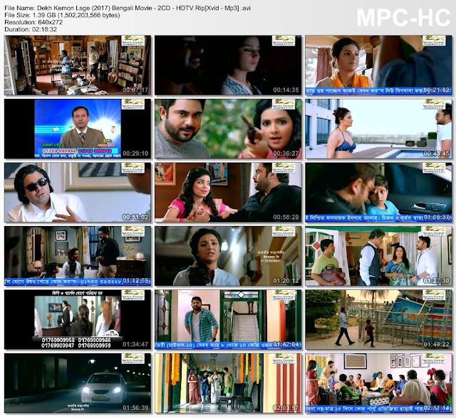 Dekh Kemon Lage 2017 Full Bengali Movie 720p HDTVRip 1 39GB