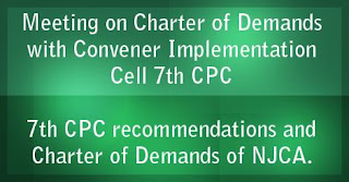 convenor-implementation-7th-CPC