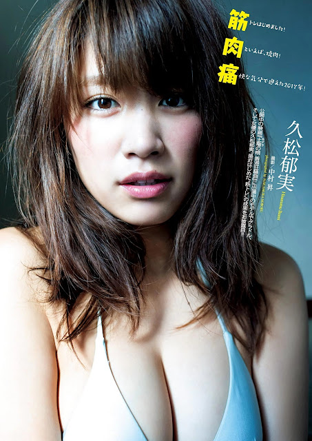 Ikumi Hisamatsu 久松郁実 Weekly Playboy 2017 No 3-4 Photos