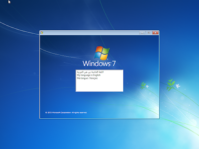 Windows 7 SP1 All in One 2017