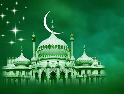 dp bbm islami gif