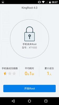 تحميل تطبيق kingroot