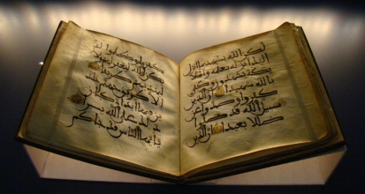Keajaiban Bahasa Arab Dalam Al Qur'an