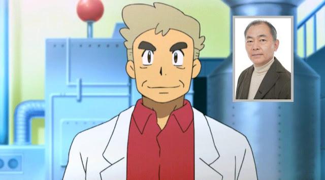 Diễn viên lồng tiếng cho Giáo sư Oak tại Nhật qua đời khiến bao fan tiếc nuối