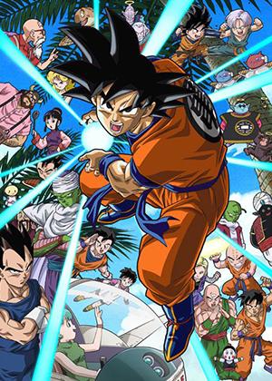 Dragon Ball Z: ¡Hey! Goku y sus amigos regresan [01/01] [Latino] [HD] [MEGA]