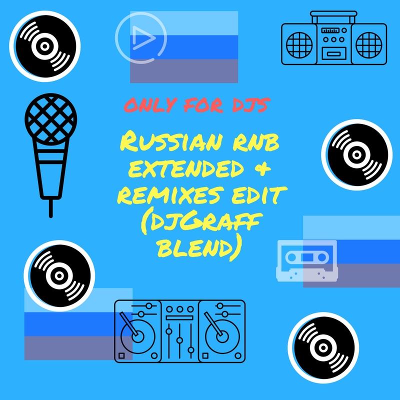 djGraff last week ext mixes and remixes!!!: 2017