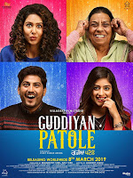 Guddiyan Patole (2019) Full Movie [Punjabi-DD5.1] 720p HDRip ESubs Download