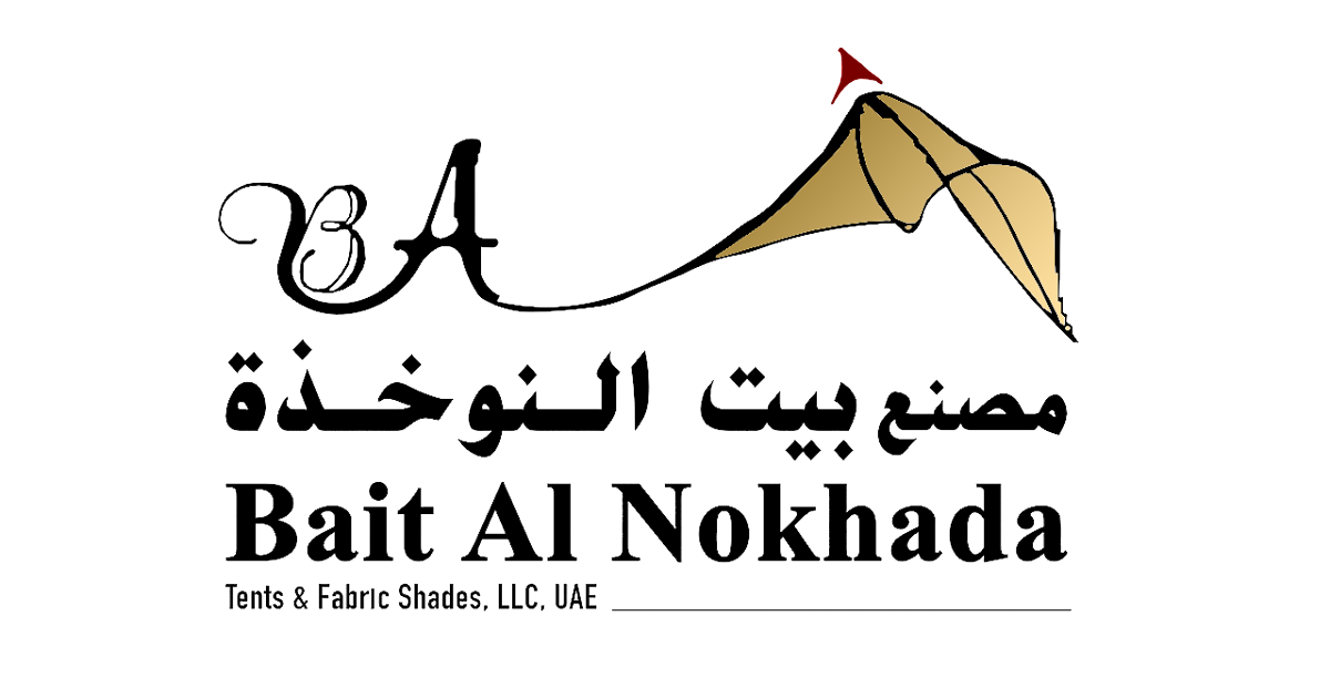 Bait Al Nokhada The Leader In Tents Amp Shades Industry
