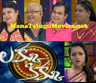 Lakku Kikku Show – E6 – 25th Jan with Prakesh,Githa Singh,Kishore Das ,Jyothi