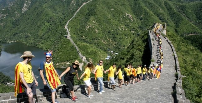 Catalan Way in the Great Wall