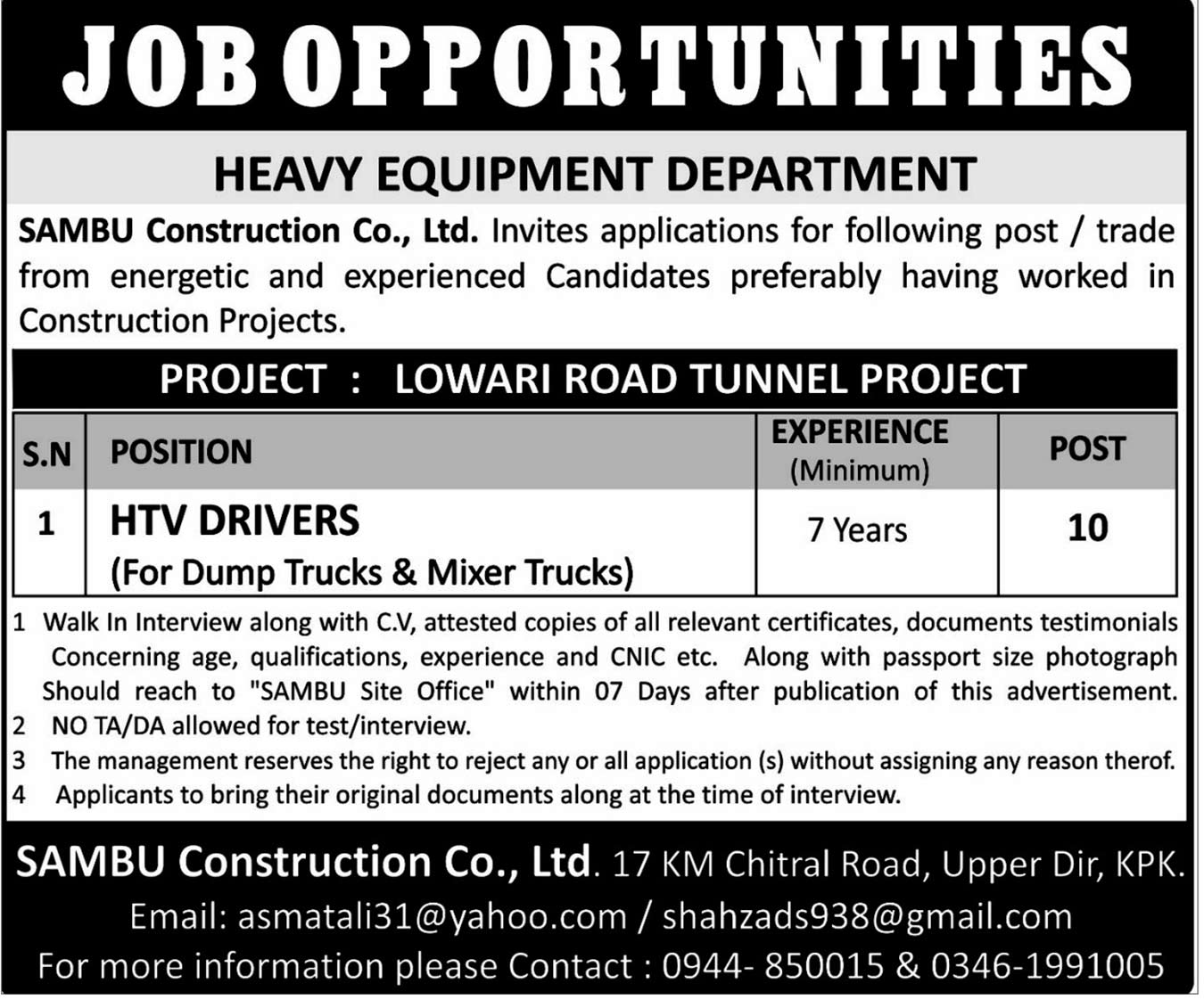 Heavy Equipment Department Drivers Jobs in KPK