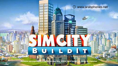 تحميل لعبة سيم سيتي simcity مهكرة  للاندرويد