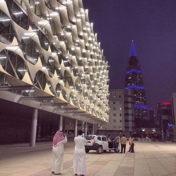 modern skyscraper riyadh saudi arabia photo