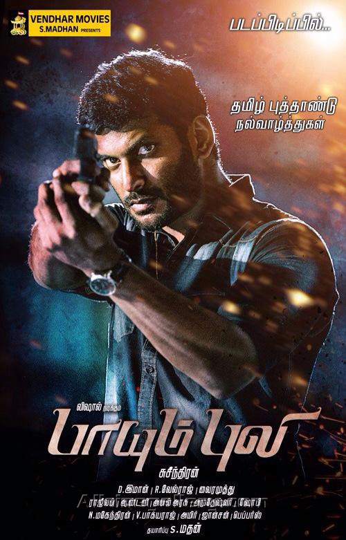 south indian movies dubbed in hindi 2015 hd 720p