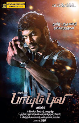Paayum Puli 2015 Hindi Dual Audio HDRip 480p 400mb