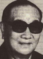 Pendiri Persatuan Islam Tionghoa Indonesia  Biografi Abdul Karim Oei Tjeng Hien - Pendiri Persatuan Islam Tionghoa Indonesia (PITI)
