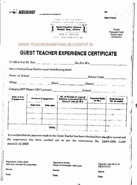 Guest tr experience certificate copyblank teacher haryana guest teacher experience yadclub Choice Image
