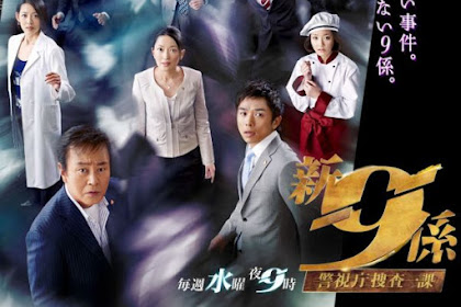 Sinopsis Keishicho Sosa Ikka 9 Gakari Season 5 (2010) - Japanese TV Series