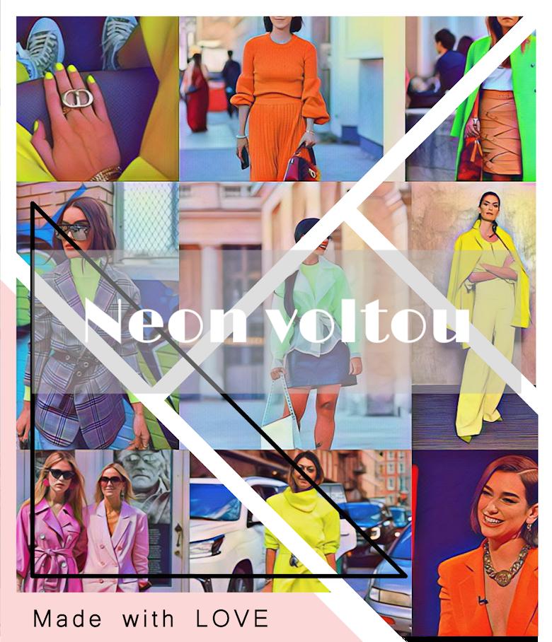 Trend summer: NEON voltou ♥
